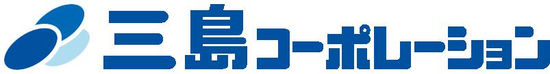 三島コーポレーション Official Blog