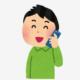 知っている人は知っている電話の豆知識…なのかな?