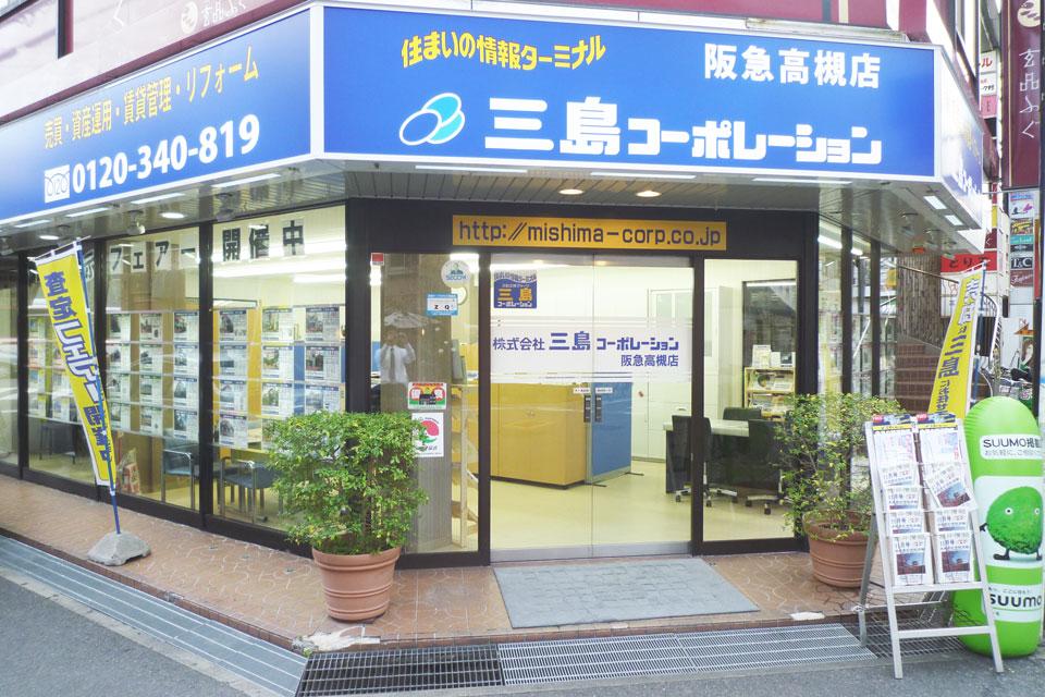 【公式】グランドセレクト 千代田町 - 店舗写真