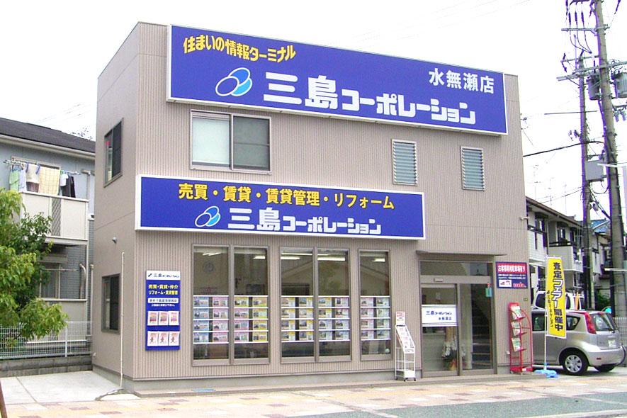 【公式】グランドセレクト 青葉 - 店舗写真