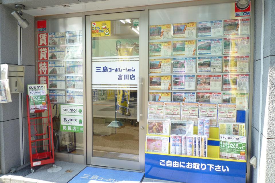 【公式】グランドセレクト 桜ヶ丘北町 - 店舗写真