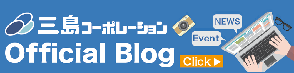 オフィシャルBlog