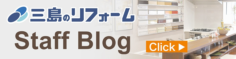 リフォームBlog