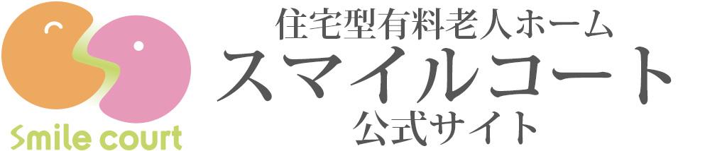 SC豊川南Blog
