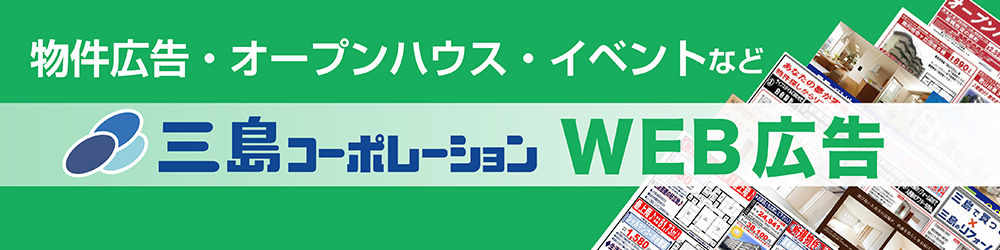 WEB広告Blog